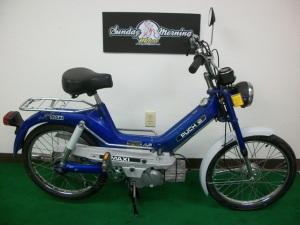 1977 Blue Maxi0058455996